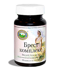 Брест комплекс (Breast Assured) 60 капсул