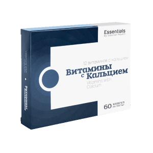 ESSENTIALS by Siberian Health  Витамины с кальцием