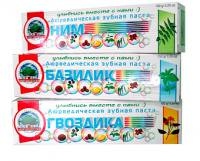 Зубная паста Ним / Toothpaste Neem (компания Burman Lab. Pvt. Ltd., Shajapur  (Индия))
