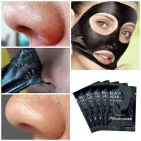 Черная маска для кожи лица (Пилатен) Pilaten Suction Black Mask,6 гр